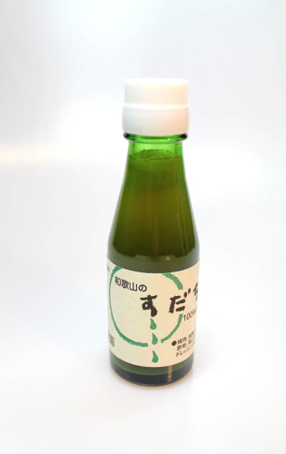 Japanese Sudachi Juice