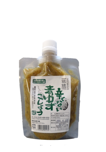 Mild Japanese Yuzu Kosho Paste