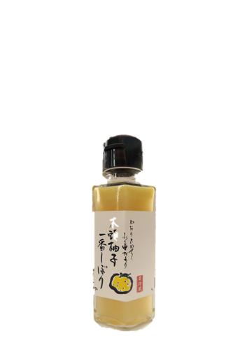 Japanese Yuzu Juice hand-pressed