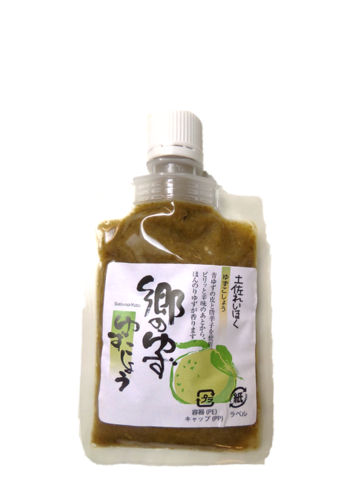 Japanese Yuzukosho paste green