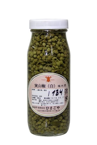 Japanese Marinated Sansho Pepper