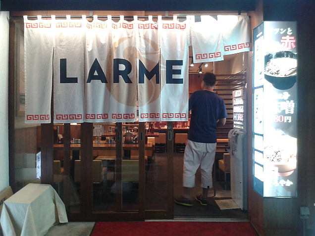 Ramen-Shop